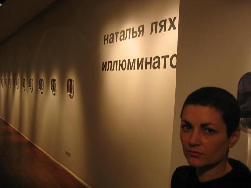2005-11-12_SPb_Liax