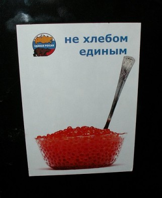 ed_rossia