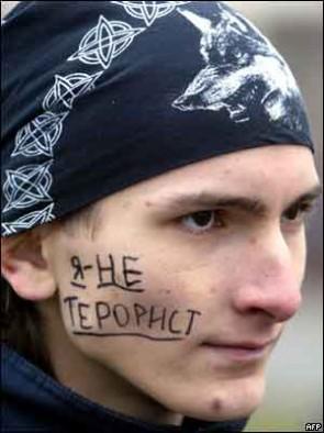 Ne_terrorist