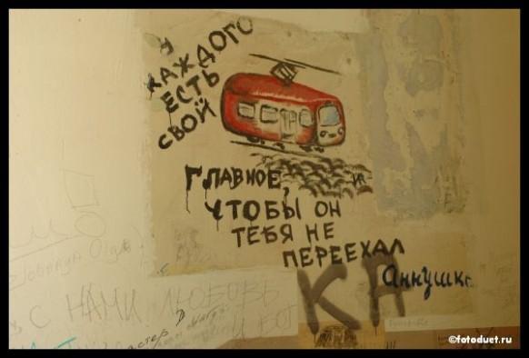 l_bulgakov